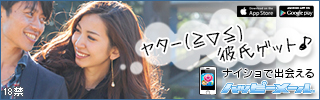 hapyymail777.jpg